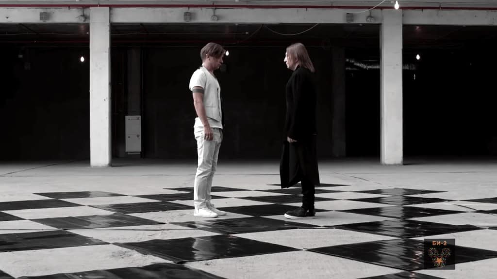 Смысл песни Би-2 — Компромисс